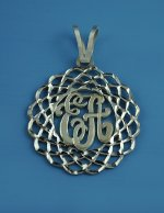 Sterling Silver Personalized Monogram Pendant