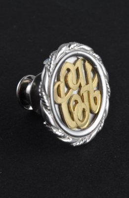 Sterling Silver and 14K Gold Script Letters Tie Tack/Lapel Pin